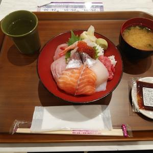 お食事処 魚魚彩(ととさい) イオンスタイル西風新都