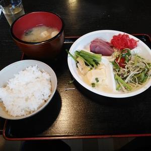 めしや 輪(WA)