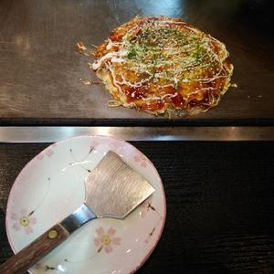 広島お好み焼 スマイル(笑顔)