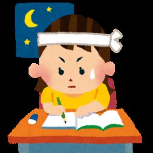 お嬢のお勉強☆今日から期末テスト!おかんと学習動画