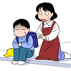 不登校☆これから親がやっていくこと