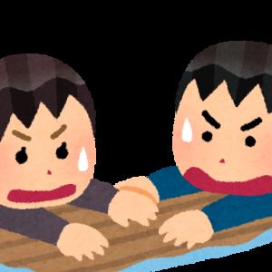 不登校生の親☆社会の海 子供に板を渡そう!
