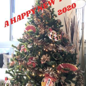 2020年あけましておめでとうございます!!