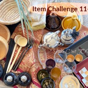 アイテムチャレンジ11−②(金糸ブリッジとレモングラス)