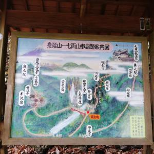 早川町 白糸の滝
