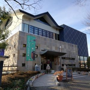 南アルプス市 ふるさと文化伝承館
