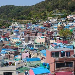 写真でめぐる釜山<甘川文化村>
