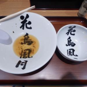 阪神百貨店 で 山形県酒田  花鳥風月 の ラーメン !とろとろの海老ワンタン !