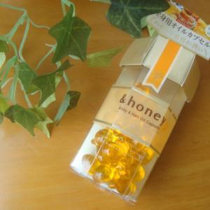 ハチミツを濃縮配合☆☆&honey(アンドハニー) ボディ&ヘア オイルカプセル