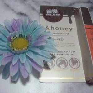 のばしかけの前髪も☆☆&honey(アンドハニー) マトメイクスティック4.0