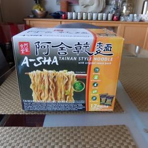 Costco ☆ A-SHA Tinan Style Noodle