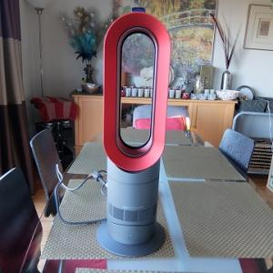 Dyson Hot + Cool fan heater