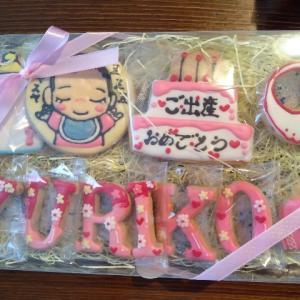 出産祝いにハッピーニューボーンクッキー☆