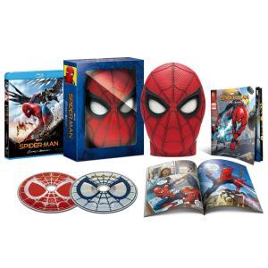 【スパイダーマン:ホームカミング ブルーレイ&DVDセット スパイダーマンの目が動く!マスク型ケース仕様】楽天ブックス初回生産限定