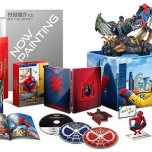 【スパイダーマン:ホームカミング プレミアムBOX】3,000セット限定