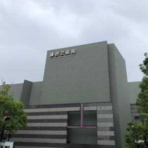 第177回練習日記〜ソーシャルディスタンス!〜