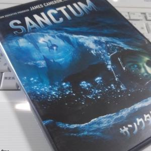 *Sanctum・・・