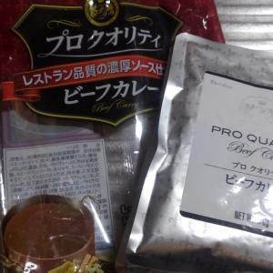 *プロ・クオリティー〜♪