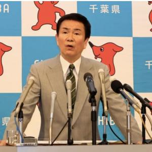 学校再開 千葉県の判断は正しいのか?
