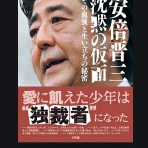 総理大臣が学歴コンプレックスの日本?
