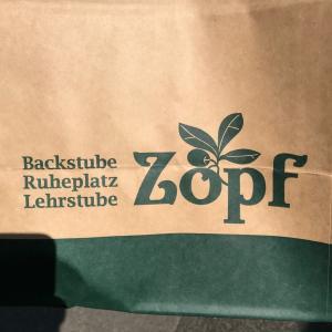 母と行ったところ・その1・zopfさん・道の駅