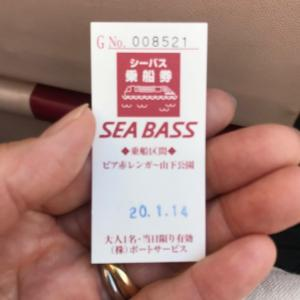 お初の横浜赤レンガ倉庫とシーバス