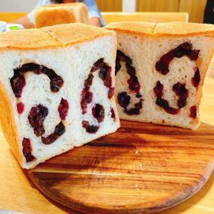 孫姫受けしそうな角食パンを焼きました