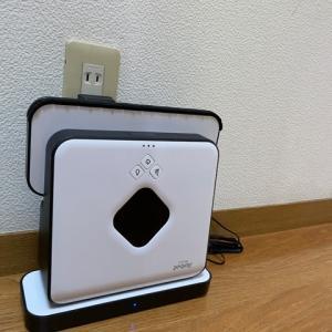 iRobot アイロボット・braavaブラーバ 買っちゃいました☆