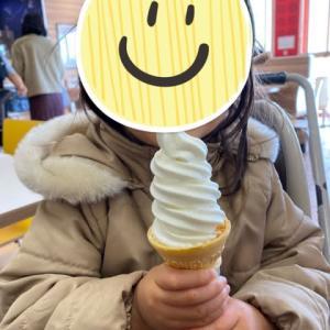 どんなに寒くてもソフトクリーム!