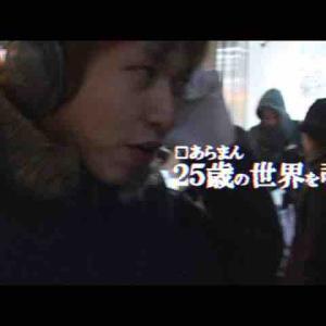 【予告篇】あらまん過去作品篇予告ダイジェスト[Trailer] Araman Past Works Trailer Digest