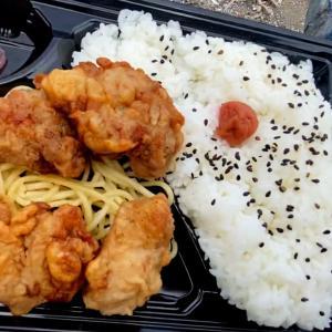 【現場飯】「誕生日とザンギ弁当」(セイコーマート・北海道別海漁港・別海町)