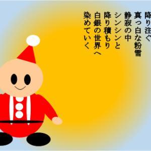 【詩】 粉雪