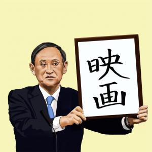 平成で1番面白い映画決定!平成最強映画ランキングトーナメント ファイナル