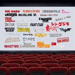 平成で1番面白い映画はコレだ!平成最強映画ランキングトーナメント 本戦