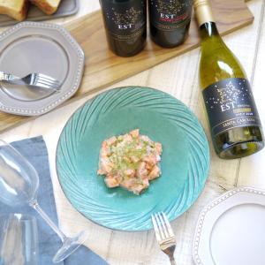 星空からネーミングなチリワイン☆更に美味しく楽しむ簡単レシピ