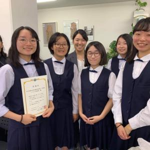 世界的なイベントに、日本の中学生を!