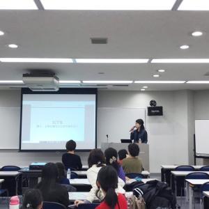 【尼崎市男女雇用参画】メディアリテラシー講演