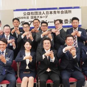 京都会議【メディアリテラシー確立委員会】スタート!