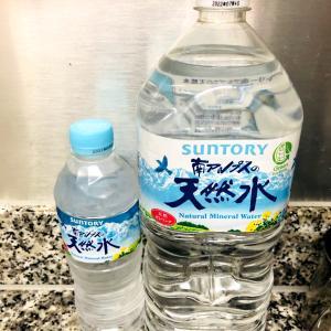 2ℓの天然水がもらえるファミマの不思議なキャンペーン