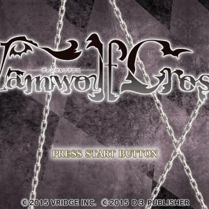 Vamwolf Cross†(ヴァンウルフクロス)*全体感想*
