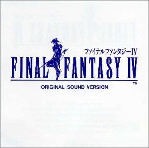 FF4ピクセルリマスター、9/9発売!
