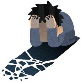 【号外】「ジェネレーションギャップ」ってやつに対して絶望しか感じない(泣)。【悲報】