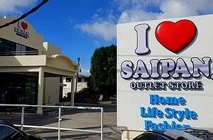 【号外】「I ♥ SAIPAN」の名誉のために♪【非接触型体温計】