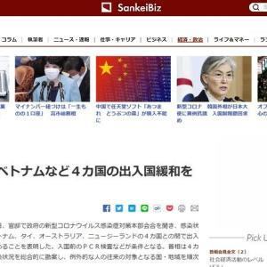 【号外】成田空港の鳴動が聞こえる。【朗報】【間違いなく朗報】【がんばれー】