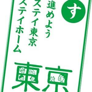 【号外】最近の日本の皆さんったら…。【悪気はありません(棒読み)】