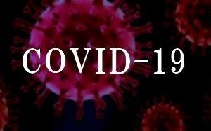 CDC(アメリカ疾病予防センター)の混乱。