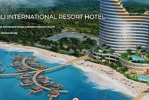 【号外】これ何ですの。【SAIPAN WANLI INTERNATIONAL RESORT HOTEL(キリッ)】