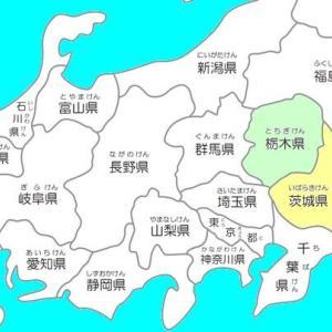 「都道府県魅力度ランキング2020」を読み解く。(3/3)