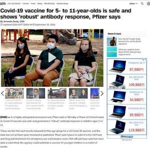【号外】いよいよ11歳児、覚悟の時か。【5歳~11歳へのワクチン接種迫る(?)】