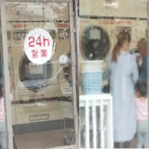 高知市のコインランドリー ノーマスク無神経人間の3密危険地帯